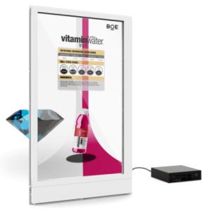 BOE: New Retail Vending Machine Suite