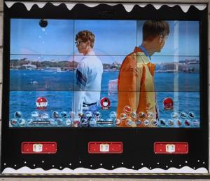 凯奧斯卡: 超大型交互屏幕智能售货系统