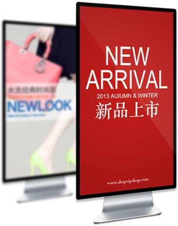 深圳杰和: GDSM 新一代数字标牌管理系统