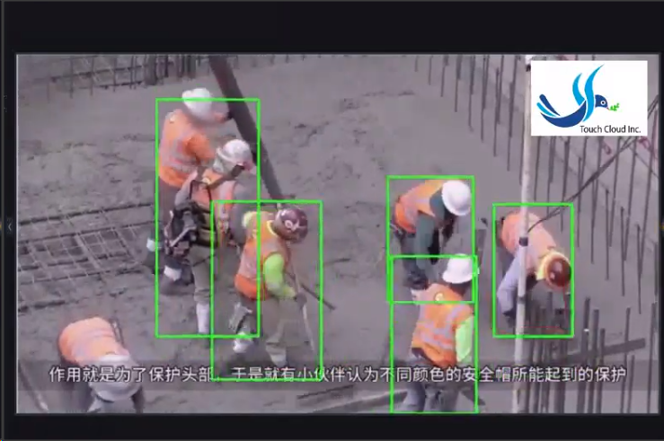Touch Cloud: Construction Site Safety Solution
